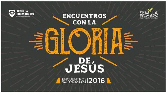 Temporada 1 - 2016